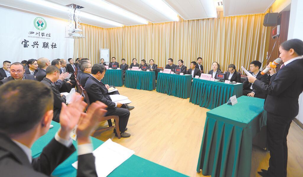 宝兴联社: 开展知识竞赛活动 推进合规文化建设