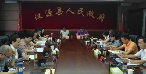 首笔应急救灾贷款1亿元支持汉源县抗洪救灾
