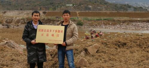 任浩:利用专业优势 发展林下种植