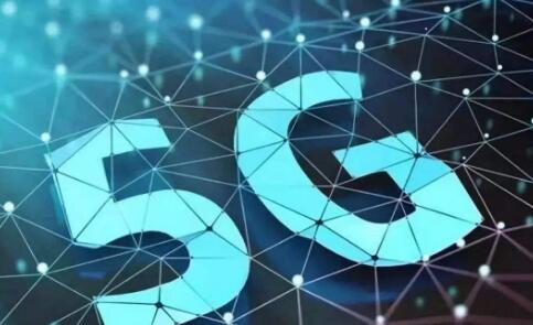 5G电竞产业落户雅安