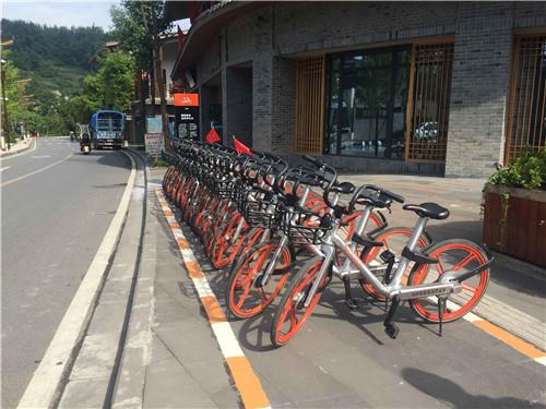 芦山县人民你们准备好了吗?摩拜单车来了!