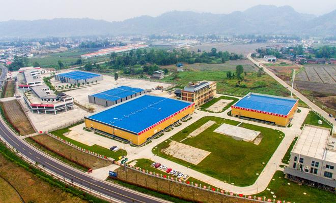 芦山县现代生态农业示范园有序运行