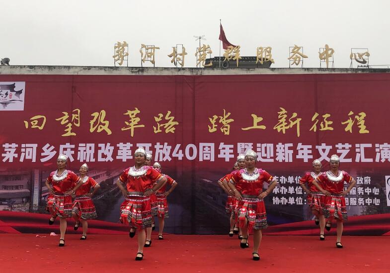 文化建设凝心力  茶乡结出繁荣果