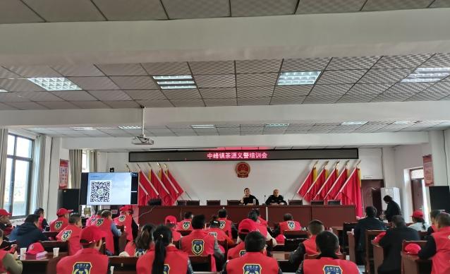 创新社会治理 建设平安茶乡