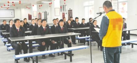 石棉县法院:组织干警开展警示教育