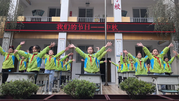 石棉县草科乡中心小学举行庆中秋活动