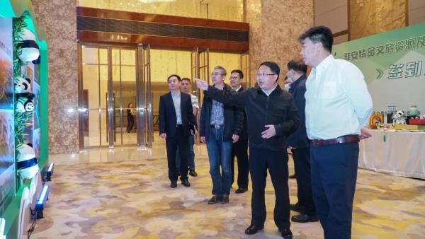 天全县在浙江杭州开展招商引资工作