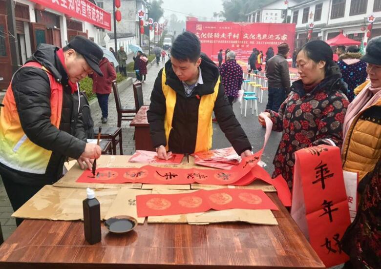 文化盛宴送祝福   欢声笑语迎春节