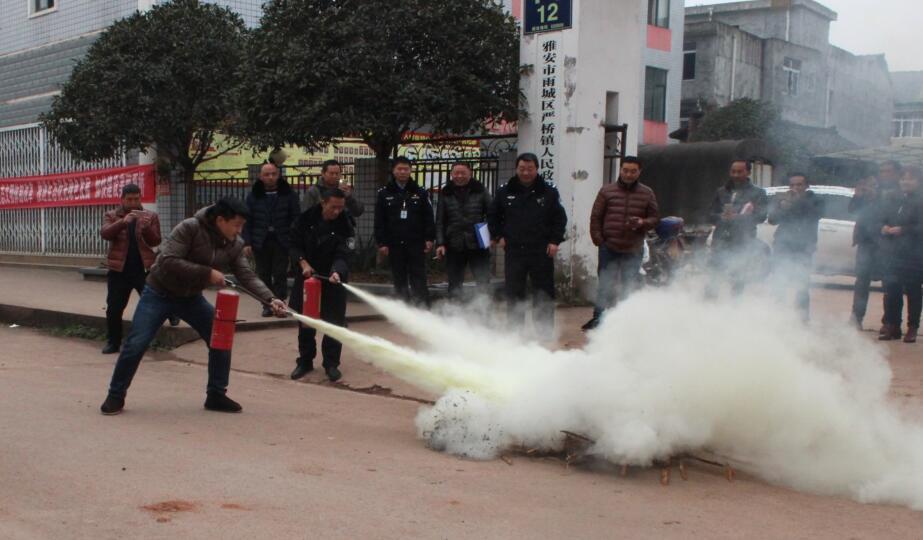 开展消防安全培训  提高火灾防控能力