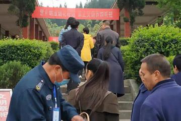 荥经县:清明假期 森林防灭火工作实现零火情